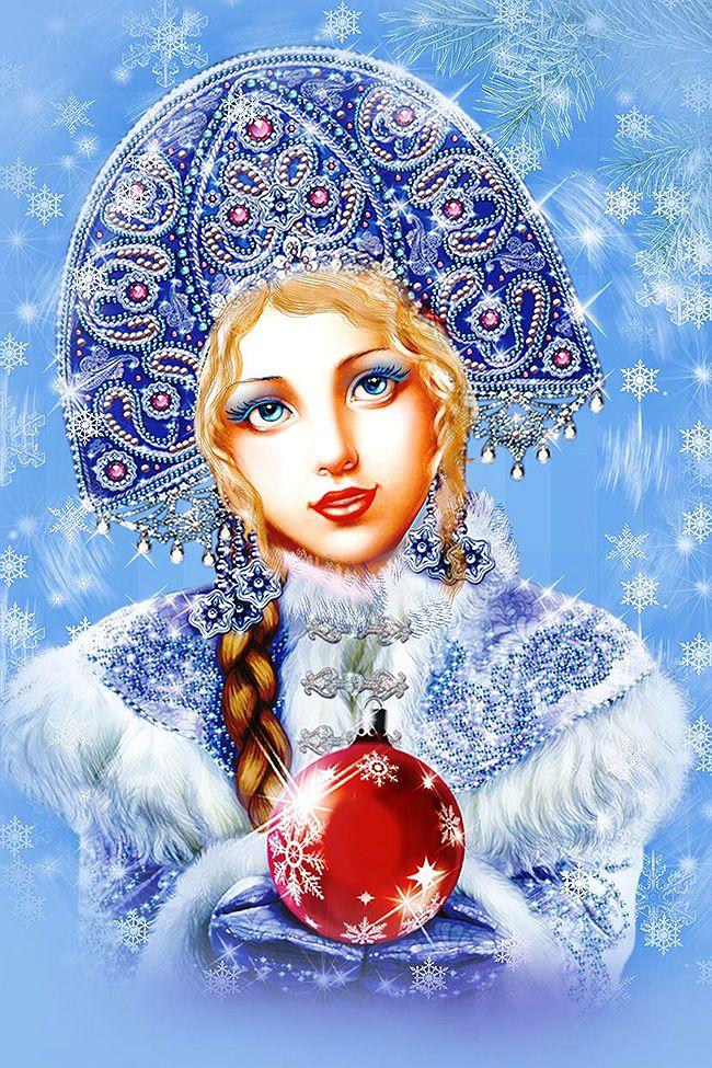 Уходит, изображение снегурочки на открытках
