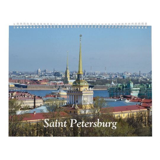 12 month Saint Petersburg 2017 wall calendar