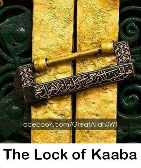 A great picture of d lock of the #kabah # Mecca