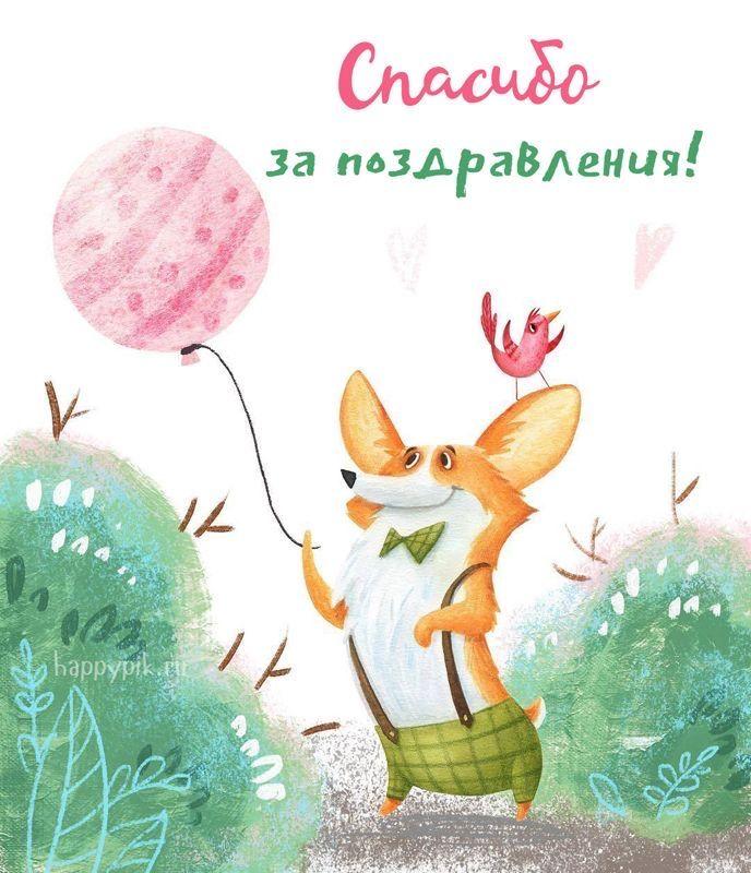 Pin By Ira Valas On Happy Birthday Happy Birthday Congrats Cards