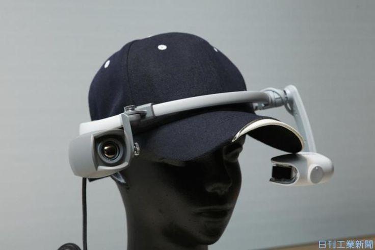 スカイロボット、ウエアラブル型の赤外線カメラ 夜間警備用に   新製品 ニュース   日刊工業新聞 電子版