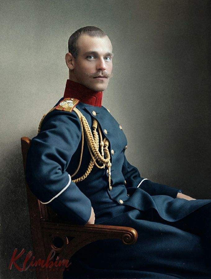 Grand Duke Michael Romanov, brother of Tsar Nicholas II, first of the Romanovs to be murdered by the Bolsheviks.