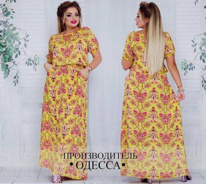 Яркое платье ,летний вариант макси большого размера