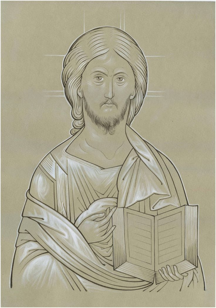 учебная прорись <-- which probably says Christ the Teacher (a sketch of an icon)