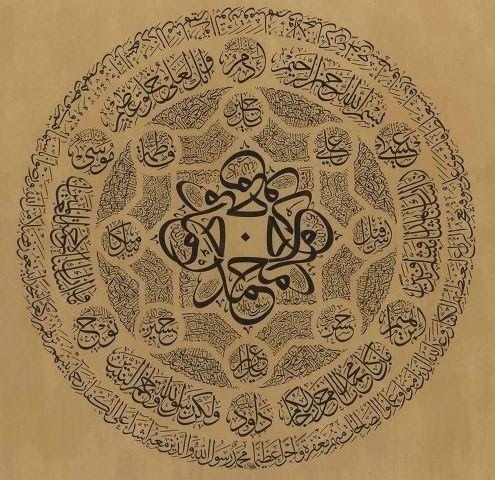 calligraphy,