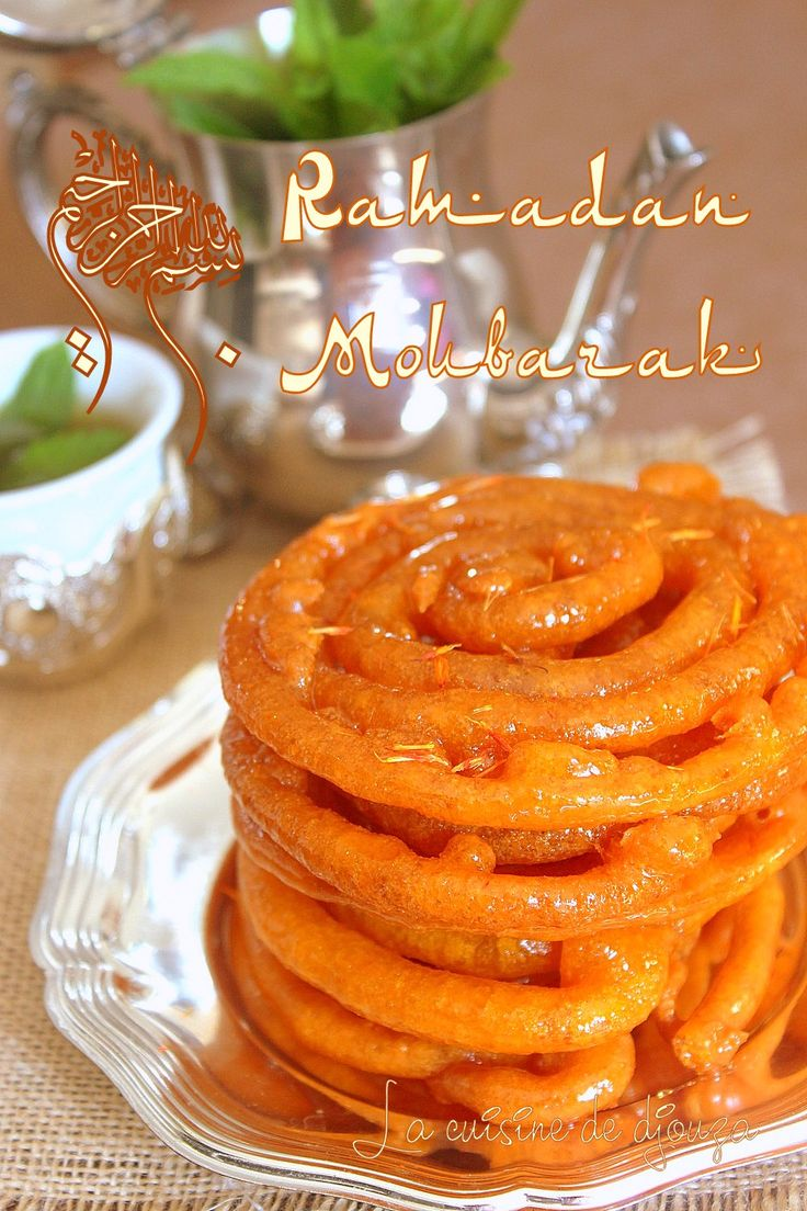 Ramadan Moubarak 2017   La cuisine de Djouza