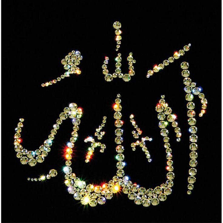 Крутые картинки аллах