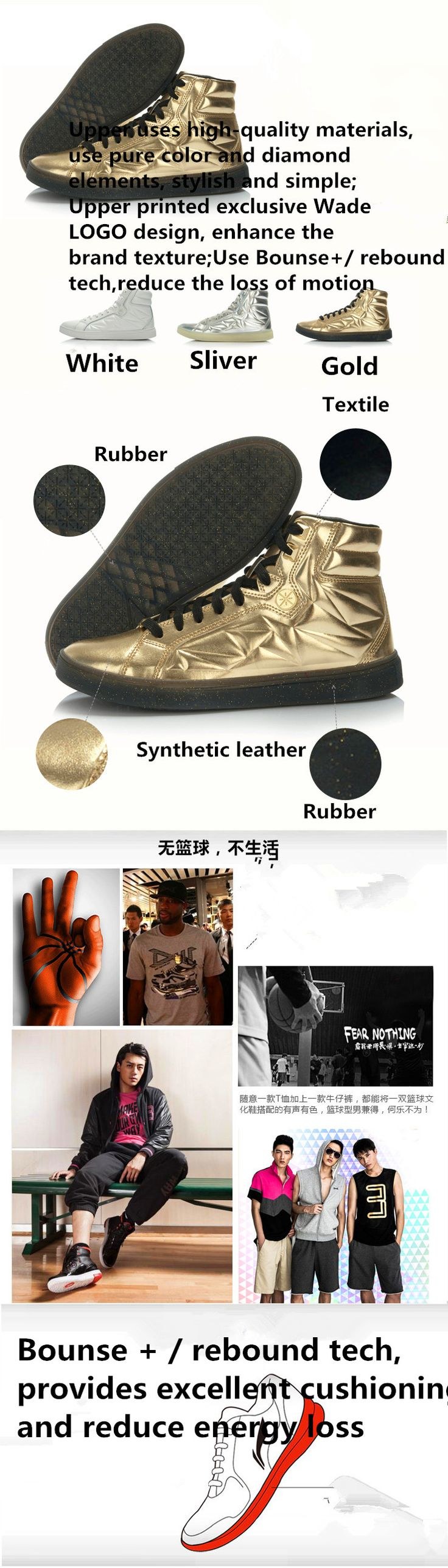 """This Li-Ning Wade Diamond Skateboarding Shoes is a kind of a shoe with five colors styles, including """"White Diamond"""" skateboarding shoes, """"Silver Diamond"""" skateboarding shoes , """"Gold Diamond"""" skateboarding shoes , """"Black Diamond"""" skateboarding shoes , """"Red Diamond"""" skateboarding shoes. The upper uses high-quality materials,use pure color and diamond elements, so it called diamond skateboarding shoes, it has wonderful staying power. The shoes also use Bounse+/ rebound tech"""