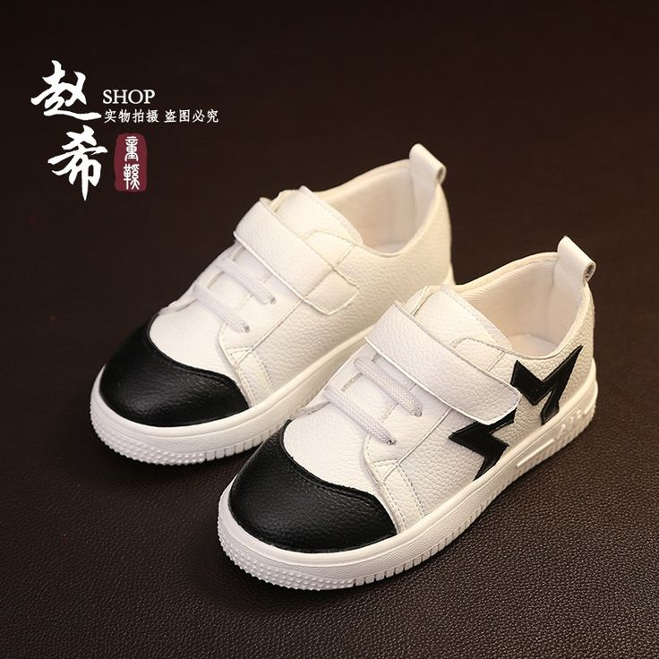 http://babyclothes.fashiongarments.biz/  2016 Spring Children Casual Shoes Boys Girls Sneakers Black Genuine Leather Kids Shoes Big Star Baby Footwear Sport Shoes F03, http://babyclothes.fashiongarments.biz/products/2016-spring-children-casual-shoes-boys- https://ladieshighheelshoes.blogspot.com/2016/11/holiday-sale.html