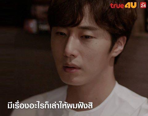 Jung IL Woo ♥♥^^ Love and lies drama