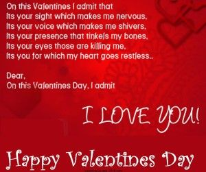 short valentines day poems 2017 Images Pictures