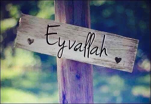 ''Eyvallah'' ne güzel bir sözdür.. Bazen kabulleniş.. Bazen boşveriş.. Bazen de yol veriş.. Ama hep sonunda bi rahata eriş...  O zaman her şeye herkese Eyvallah..! #eyvallah #melikepekmezci #ilhamverennotlar