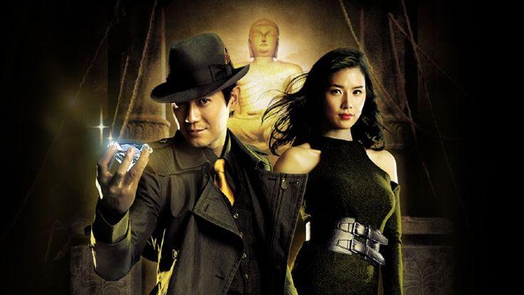 원스 어폰 어 타임 (Once Upon A Time In Corea, 2008) 예고편 (Trailer)