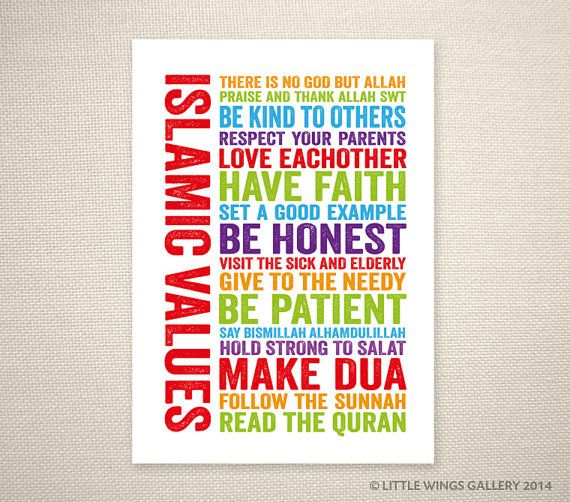 Islamic Values Rainbow Islamic Art Print by LittleWingsGallery, $14.00