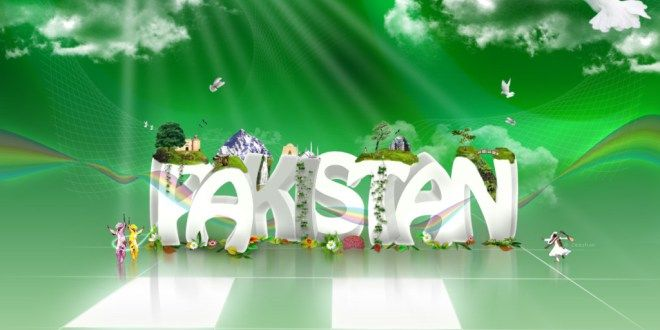 23 March Pakistan Day Quotes SMS 2016 Download