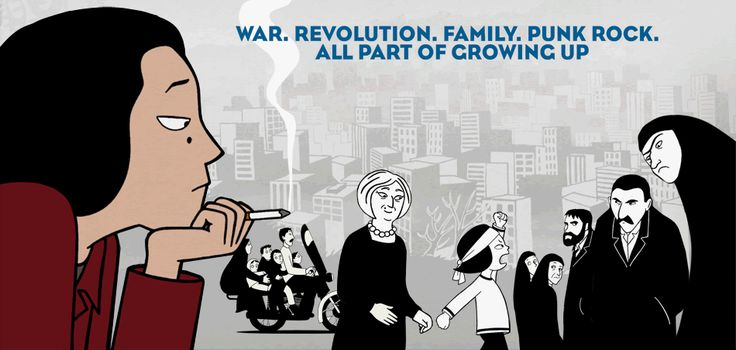 Persepolis film poster - The tagline is War. Revolution. Family. Punk Rock. All Part of Growing Up. The main character is shown in profile, with other figures shown in scenes from the film. Credits read: Chiara Mastroianni, Sean Penn, Catherine Deneuve, Gena Rowlands, and Iggy Pop. A film by Marjane Satrapi and Vincent Paronnaud. Based on the graphic novel by Marjane Satrapi.