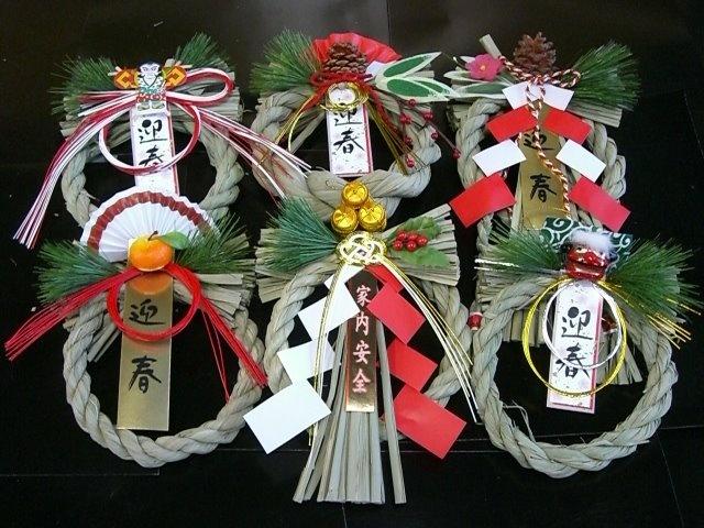okazari or shimekazari  ---------- #japan #japanese
