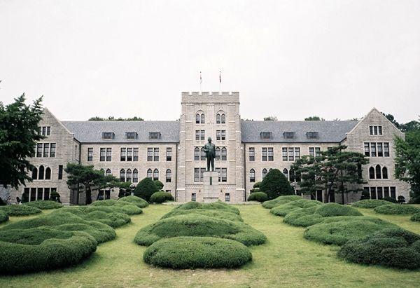 KOREA UNIVERSITY 2014