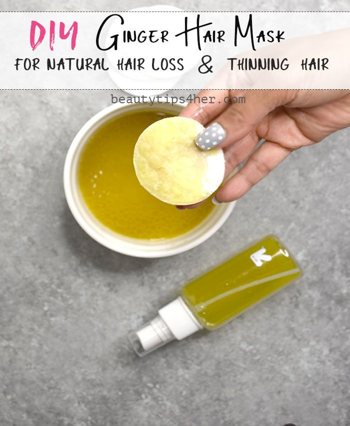 Because of the ability of ginger to stimulate circulation and the keratin proteins, a hair mask made of ginger can bring life back to your hair and make it look fabulous.