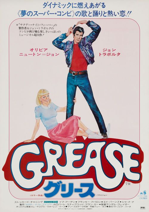 Watch Grease (1978) Full Movie Online Free