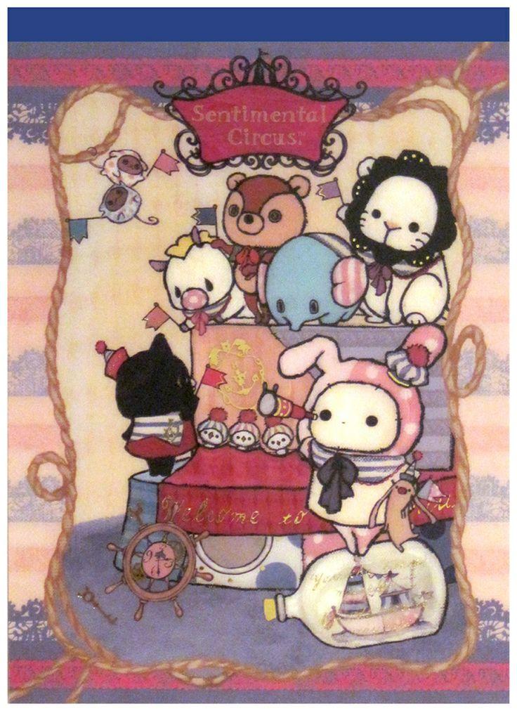 San-x Sentimental Circus Ocean Big Memo Pad w/ Stickers