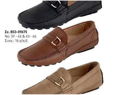 Ανδρικα παπούτσια Mocassino σε μαύρο, καφέ και μπέζ. http://www.tradenow.gr/el/post/1786/have/mocassino-papoutsi-andriko