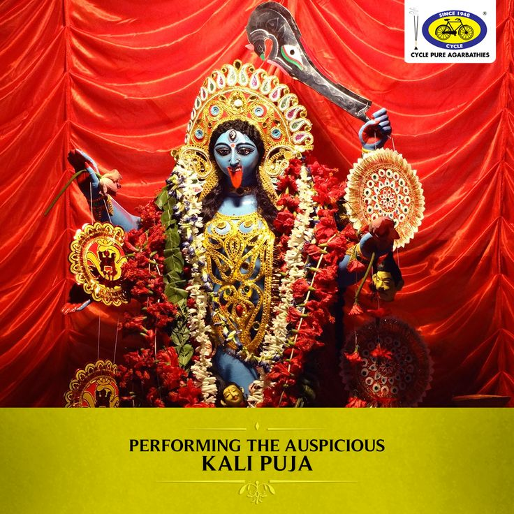 Kali Puja is performed today, 19th October 2017, in honour of Goddess Kali.