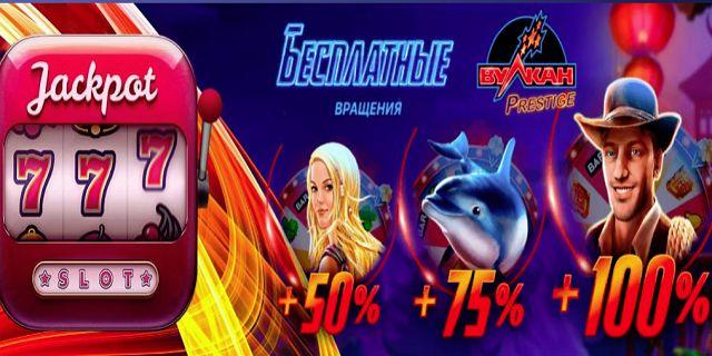 Казино украины онлайн на деньги