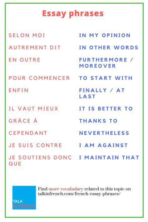 Do you feel helpless while writing essays in #French? Boost your vocabulary with useful French words and phrases + download the list in PDF format for free! Get it here: https://www.talkinfrench.com/french-essay-phrases/