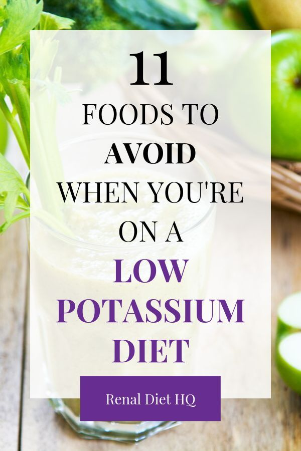 A Low Potassium Menu For When Levels Are High Renal Diet Hq High Potassium Foods Low Potassium Diet Renal Diet