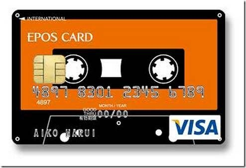 In this showcase you will see 30 of the creative credit cards designs examples gathered from the whole world. It's so nice when such a thing that you use everyday seems like an art piece that actually brings you pleasure from seeing it in your pocket, not just for the money it represents…