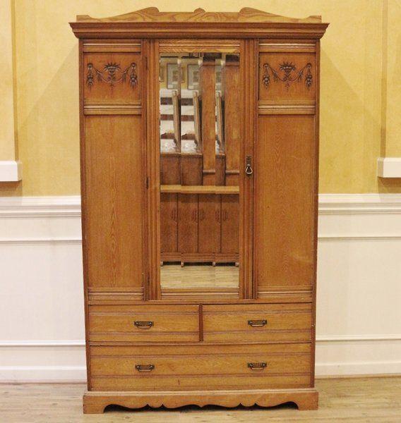 Antique Wardrobe, Armoire, English, Late Victorian, Carved Elm. Antique  Bedroom FurnitureHallway ...