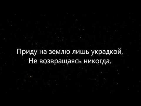 Стихи о любви | Стихи | Угадай мое имя, Есенин | Дельта Овна - YouTube
