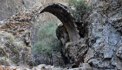 Tunceli'de 3 bin yıllık antik köy - Genel Bakış- ntvmsnbc.com-Tunceli'de 3 bin yıllık antik köy Tunceli merkeze bağlı Çemçeli köyü Rabat mezrası yakınlarında 3 bin yılık antik yerleşim alanı tespit edildi.