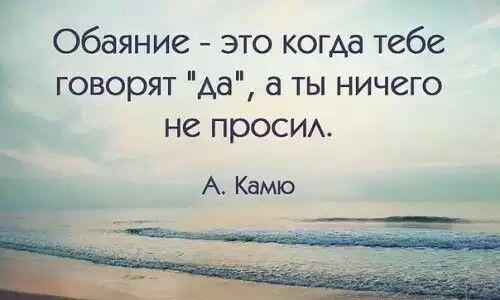 А. КАМЮ