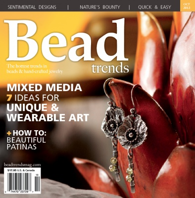 Bead Trends Magazine: October 2012 | Northridge Publishing: Beads Holidays, Moon Beads, Trends Holidays, Display Diy, Magazines Giveaways, Beads Trends, Stores Display, Flower, Trends Magazines