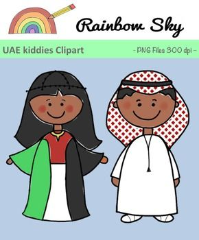 A free download of cute clipart ready for UAE National Day.  Included in this set is 1 Emirati boy and 1 Emirati girl.  All PNG files set at 300 dpi with transparent backgrounds for clear printing . ~ Rainbow Sky Creations ~