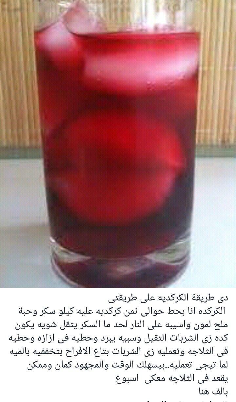 Pin By Mohamed Ali On المطبخ Glassware Tableware Glass