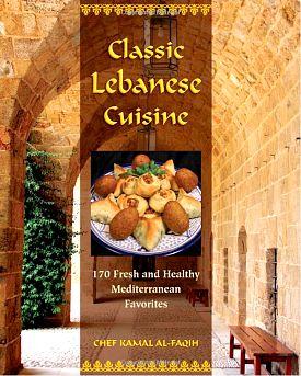 Fattoush Salad Recipe – Lebanese Peasant Salad | Mama's Lebanese Kitchen - Traditional Lebanese Recipes