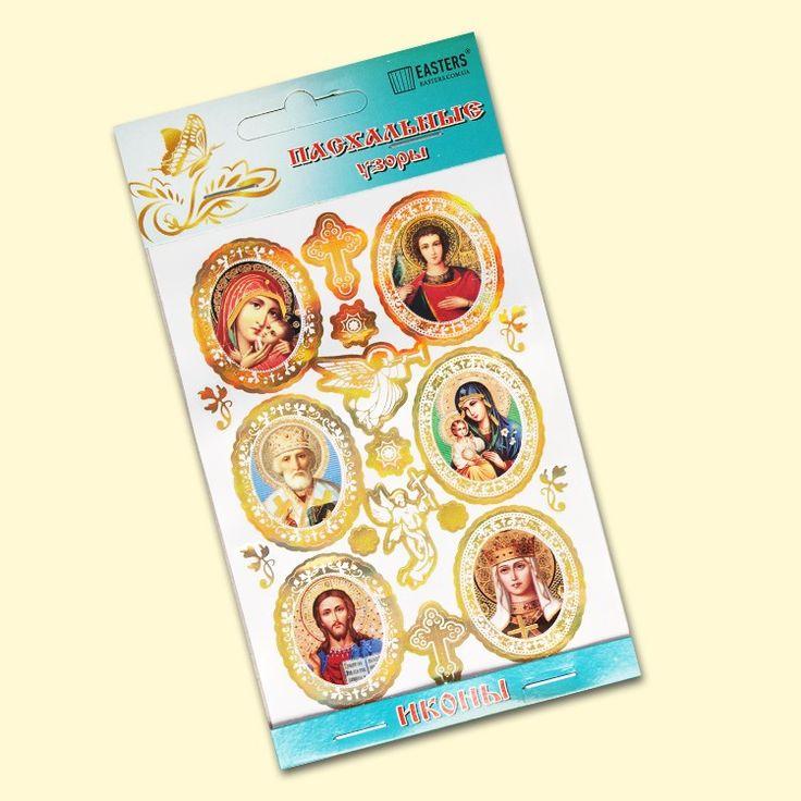 """SHOP-PARADISE.COM:  Пасхальные наклейки на яйца """"иконы"""", 13,5 × 8,5 см, 25 штук в упаковке 7,55 €"""