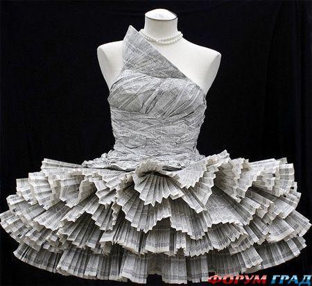 Стих платье из газет