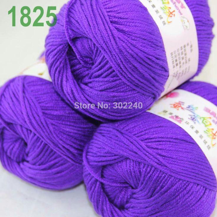 Продажа участка из 3 x 50 г ( 147y ) кашемир бархат руки королевский фиолетовый 1825