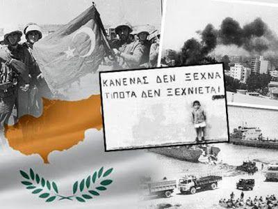 Αυτόχθονες Έλληνες: Φάκελος Κύπρου: Συγκλονιστικά ντοκουμέντα για την ...
