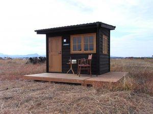 《DIY》庭の隅っこに自分小屋♪組立式ミニハウスが楽しすぎる - NAVER まとめ