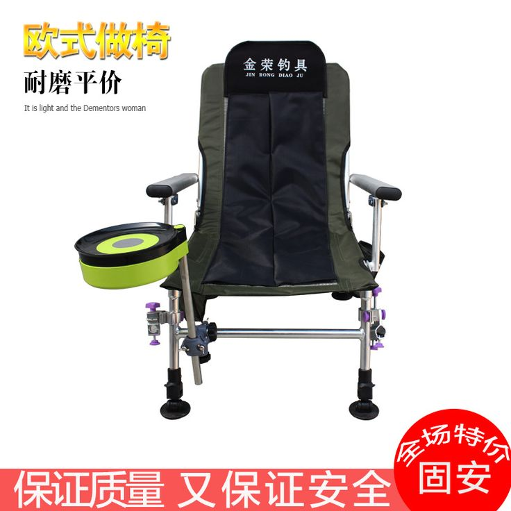FREE SHIPPING aluminum alloy fishing chair package European chairs fishing chairs outdoor fishing chair factory direct