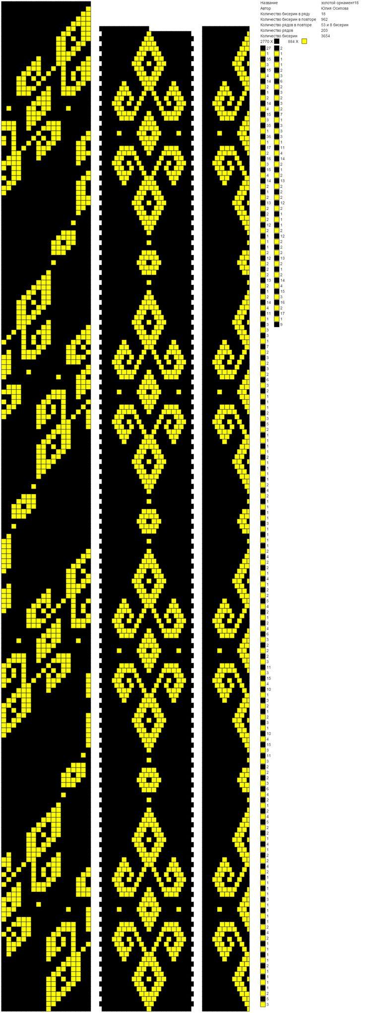 золотой орнамент18