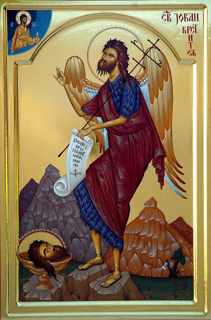 Дођи и види: Усековање Светог Јована Крститеља