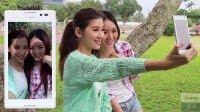 Xperia C3, gadget selfie terbaik saat ini