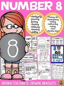 Help build number recognition, formation and number sense with this number 8 activity pack. All sheets in this activity pack may be collated into a booklet on completion.  https://www.teacherspayteachers.com/Product/NUMBER-NUMBER-SENSE-NUMBER-8-2438310