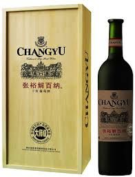 Image result for changyu
